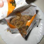 吉野家の牛丼はレトルトが旨い!牛丼の具をもっとお得に買う方法!