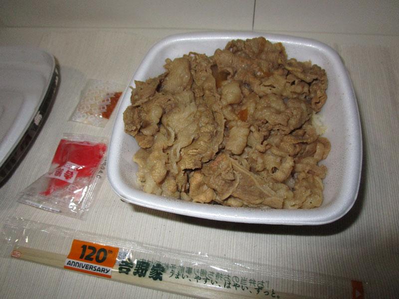 吉野家の牛丼のご飯の量って?実際に購入して測ってみた結果は?