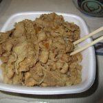 吉野家の牛丼は何カロリー?ダイエット中に食べても良いの?