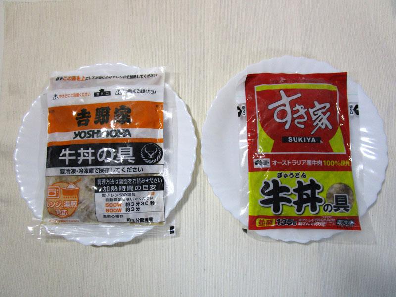吉野家とすき家の牛丼の具を比較!実際に食べて比べてみた結果は?
