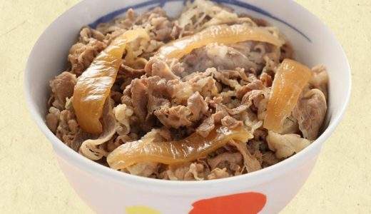 松屋の牛丼の値段は?通販(冷凍)と店内で食べるのはどっちがお得?